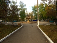 Комсомольское шоссе. фонтан