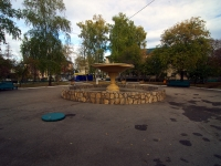 Togliatti, Komsomolskoe road, fountain