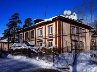 Тольятти, Комсомольское шоссе, дом 6. многоквартирный дом