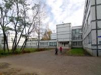 Тольятти, Королева б-р, дом 6