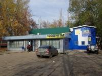 Тольятти, Королева бульвар, дом 8А. магазин