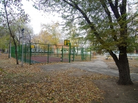 neighbour house: blvd. Korolev. sports ground