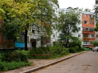 Togliatti, Korolev blvd, house 5. Apartment house
