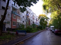 neighbour house: blvd. Korolev, house 5. Apartment house