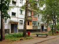 neighbour house: blvd. Korolev, house 7. Apartment house