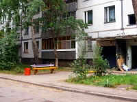 Тольятти, Королева б-р, дом 8