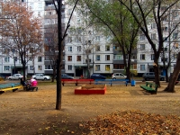 neighbour house: blvd. Korolev, house 8. Apartment house