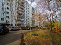 neighbour house: blvd. Korolev, house 10. Apartment house