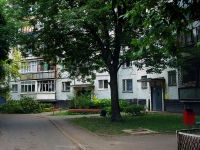 Togliatti, Korolev blvd, house 11. Apartment house