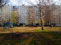 Тольятти, Королева б-р, дом 14