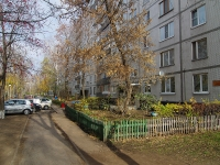 Togliatti, Korolev blvd, house 14. Apartment house