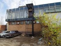 陶里亚蒂市, Korolev blvd, 房屋 20. 购物中心