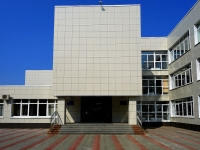 Togliatti, school №49, Korolev blvd, house 3