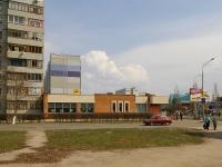 Togliatti, creative development center Детская художественная школа №3, Kosmonavtov blvd, house 23