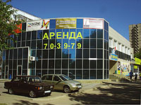 "Togliatti, shopping center ""Респект"", Kosmonavtov blvd, house 30"