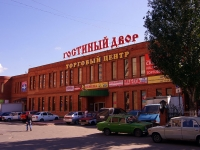 neighbour house: blvd. Kosmonavtov, house 3А. shopping center