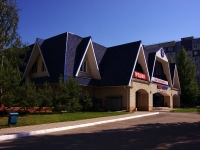 Togliatti, Kosmonavtov blvd, house 3А. shopping center