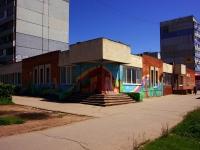 Тольятти, Космонавтов б-р, дом 23