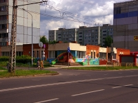 Тольятти, школа творчества Детская художественная школа №3, Космонавтов бульвар, дом 23