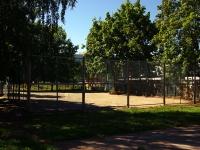Тольятти, Космонавтов бульвар. спортивная площадка
