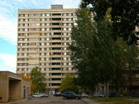 Тольятти, Космонавтов б-р, дом 2
