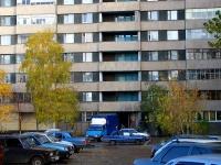 Тольятти, Космонавтов бульвар, дом 2. многоквартирный дом