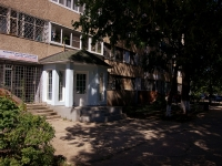 Togliatti, Kosmonavtov blvd, house 4. Apartment house