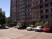 Togliatti, Kosmonavtov blvd, house 7. Apartment house