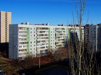 Togliatti, Kosmonavtov blvd, house 9. Apartment house
