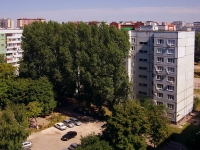 Togliatti, Kosmonavtov blvd, house 11. Apartment house