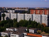 neighbour house: blvd. Kosmonavtov, house 12. Apartment house