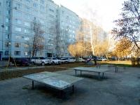 陶里亚蒂市, Kosmonavtov blvd, 房屋 12. 公寓楼