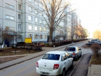 Тольятти, Космонавтов б-р, дом 12