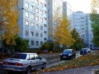 Тольятти, Космонавтов бульвар, дом 15. многоквартирный дом