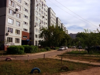 neighbour house: blvd. Kosmonavtov, house 18. Apartment house