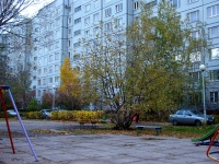 Togliatti, Kosmonavtov blvd, house 18. Apartment house