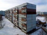 Тольятти, Космонавтов бульвар, дом 28. многоквартирный дом
