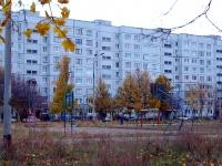 Тольятти, Космонавтов б-р, дом 28