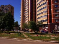 陶里亚蒂市, Kosmonavtov blvd, 房屋 3Б. 公寓楼