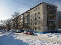 neighbour house: st. Koshevogo, house 5. Apartment house