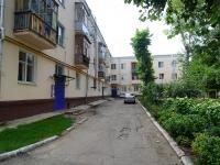 Тольятти, улица Кошеля, дом 83. многоквартирный дом