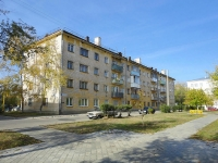 Togliatti, Krylov st, house 7. Apartment house