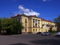 neighbour house: st. Krylov, house 3. Apartment house