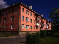 neighbour house: st. Krylov, house 5. Apartment house