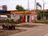 Тольятти, улица Куйбышева, дом 18А с.1. магазин