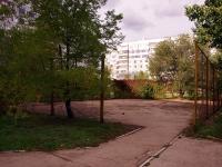 Тольятти, улица Куйбышева. спортивная площадка