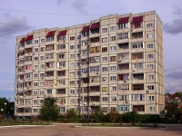 neighbour house: st. Kuybyshev, house 12. Apartment house