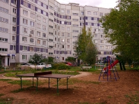 陶里亚蒂市, Kuybyshev st, 房屋 18. 公寓楼