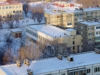 Тольятти, улица Куйбышева, дом 26А. офисное здание