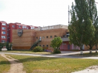 "Togliatti, Social and welfare services Баня ""Тонус"", Kulibin blvd, house 6"